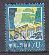 PGL G1075 - CHINE Yv N°2072 - 1949 - ... République Populaire