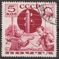 Russia USSR 1936, Mi 545Cx, Used - 1923-1991 URSS