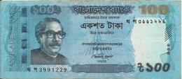 BANGLADESH - 100 TAKA - 2013 - CIRCULATED - RARE - SEE SCAN. - Bangladesh