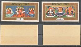 TIMBRE - BHOUTAN - Neuf ** - Bhoutan