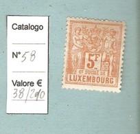 *LUSSEMBURGO-1882 GRUPPO ALLEGORICO-5franchi Nuovo,linguellato. - 1882 Allegorie