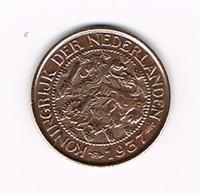 &-   NEDERLAND  1 CENT  1937  WILHELMINA - [ 3] 1815-… : Kingdom Of The Netherlands