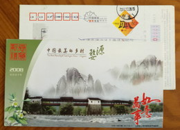 Wooden Rain Bridge,Stream,China 2008 Wuyuan The Most Beautiful Village In China Advertising Pre-stamped Card - Brücken