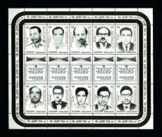 Bangladesh  Nº Yvert  432/41  En Nuevo - Bangladesch