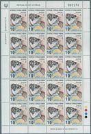 1995 Europa C.E.P.T., Minifogli Cipro, Serie Completa Nuova (**) - Europa-CEPT
