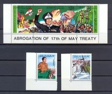 Libya 1984 - Strip Of 3 Stamps + Stamps 2v -  Abrogation Of 17th Of May Treaty - MNH** Excellent Quality - Libya