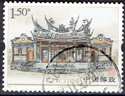 CHINA # FROM 2005 STAMPWORLD 3685 - Usados