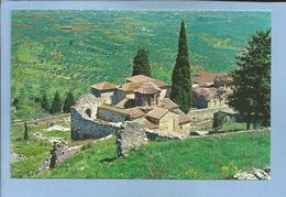 Mystras Brilliant Samples Of Byzantine Architecture And Art église Byzantine 2 Scans - Grèce