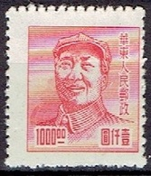 CHINA #EAST  FROM 1949 STAMPWORLD 72** - Cina Del Nord 1949-50