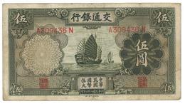 China, Bank Of Communications, 5 Yuan 1935, F+. - China
