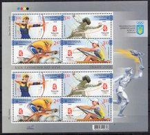 Ukraine 2008 - Pekin Olympic Games.Sport - MNH** - B305 - Summer 2008: Beijing