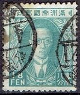 CHINA # MANCHURIA FROM 1934-38 STAMPWORLD 50 - 1932-45 Manchuria (Manchukuo)