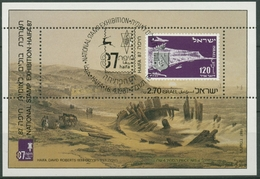 Israel 1987 Nat. Briefmarkenausstellung HAIFA '87 Block 34 Gestempelt (C30043) - Hojas Y Bloques