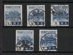 Japan 1939.12.21 Mi:258A Definitive 5sets(used) - Usati