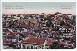 Philippopoli - Djambaz Tepe - Bulgaria
