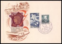 11251 Carte Postale (postcard) Bouches Du Rhone Centenaire Du Timbre Poste Francais Marseille 1949 - Cachets Commémoratifs