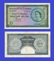 Cyprus 5 Pound 1955  - REPLICA --  REPRODUCTION - Chypre