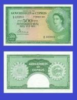 Cyprus 500 Millis 1957 - REPLICA --  REPRODUCTION - Chypre