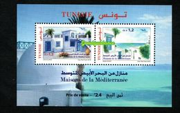 2018- Tunisia- Euromed- Houses Of The Mediterranean- Perforated Minisheet MNH** - Emissioni Congiunte