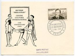 France 1960 Paris City University 1st Educational Philatelic Expo Card - Commemorative Postmarks