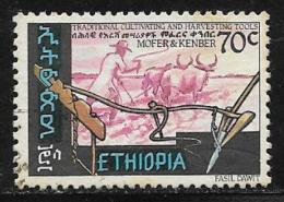 Ethiopia, Scott # 990 Used Traditional Harvest Tools, 1980 - Ethiopia