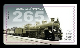 Israel 2018 Mih. A124 Trains In Israel. Jezreel Valley Railway MNH ** - Automatenmarken (Frama)