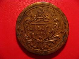 Soudan - 20 Piastres 1312 (an 12) 8296 - Soudan