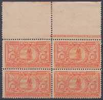 1902-102 CUBA REPUBLICA. 1902. BLOCK 4. SPECIAL DELIVERY, ENTREGA ESPECIAL. SIN GOMA. - Cuba