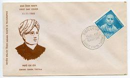 India 1966 Scott 438 FDC Swami Rama Tirtha - FDC