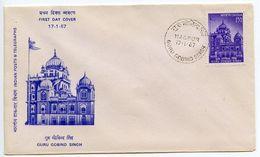 India 1967 Scott 446 FDC Guru Dwara Shrine, Patna - FDC