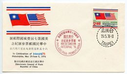 Taiwan 1976 Scott 1995 FDC American Bicentennial - 1945-... Republic Of China