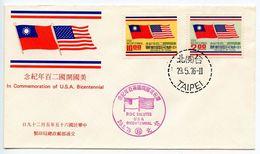 Taiwan 1976 Scott 1995-1996 FDC American Bicentennial - 1945-... Republic Of China