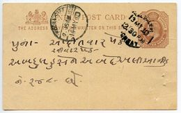 India 1910 KEVII Postal Card Kalbadevi, Bombay To Poona-City - India (...-1947)