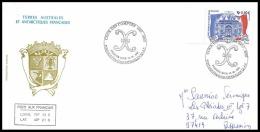 2667/ ANTARCTIC Terres Australes (taaf)-LETTRE Marion Dufresne 2 KERGUELEN Cour Des Comptes N°471 FDC 17/3/2007 - Terres Australes Et Antarctiques Françaises (TAAF)