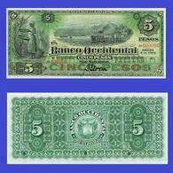 El Salvador 5 Pesos   1918  - REPLICA --  REPRODUCTION - El Salvador