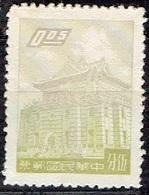 TAIWAN #   FROM 1960 STAMPWORLD 320* - Ungebraucht