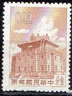 TAIWAN #   FROM 1960 STAMPWORLD 319* - Ungebraucht