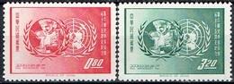 TAIWAN #   FROM 1962 STAMPWORLD 455-56(*) - Ungebraucht