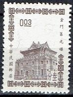 TAIWAN #   FROM 1964 STAMPWORLD 514** - Ungebraucht