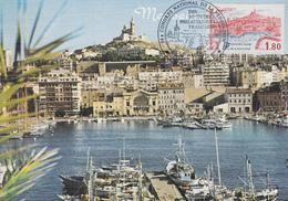Carte  Maximum  1er  Jour   Congrés  De  La  Fédération  Des  Associations  Philatéliques   MARSEILLE  1983 - Cartes-Maximum