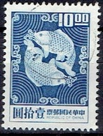 TAIWAN #   FROM 1974 STAMPWORLD 1028 - 1945-... República De China