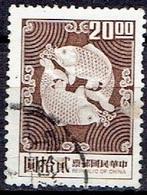 TAIWAN #   FROM 1974 STAMPWORLD 1029 - 1945-... República De China