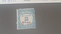 LOT 405357 TIMBRE DE FRANCE NEUF* N°64 VALEUR 50 EUROS - Segnatasse