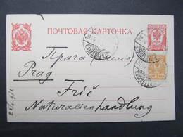 GANZSACHE Moscow - Prag ZOO Zoologisches Museum   ////  D*33076 - 1857-1916 Imperium