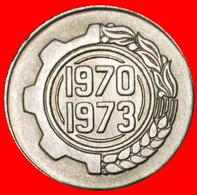 # CZECHOSLOVAKIA: ALGERIA ★ 5 CENTIMES FAO 1970-1973 UNC MINT LUSTER! LOW START ★ NO RESERVE! - Algeria