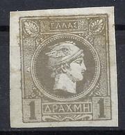 Griechenland 92 B * - 1886-1901 Small Hermes Heads