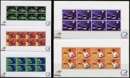 Quatar 2006, Sport, Football, Cycling, Volleyball, Tennis Table, 5sheetlets - Qatar