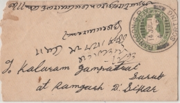India Used In Burma  KGV  1/2A Envelope Tied  RANGOON  G.P.O. / SORTING  To Sikar  2  Scans   # 13475  D Inde Indien - Myanmar (Burma 1948-...)