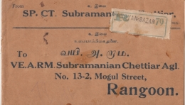 India Used In Burma 1928  KGV  3A  Rate Cover MYINGIAN Bazar Regd To Rangoon  2  Scans   # 13471  D Inde Indien - Myanmar (Burma 1948-...)