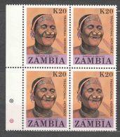 Zambia 1987 Mi#437 Mint Never Hinged Piece Of Four - Zambia (1965-...)